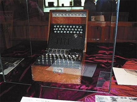 Máquina enigma Burgos